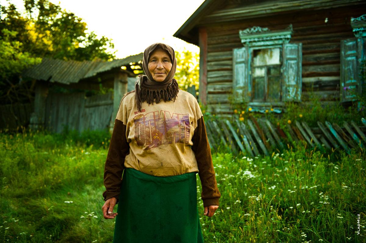Спермой фото большие черные деревенские женщины трахает широко