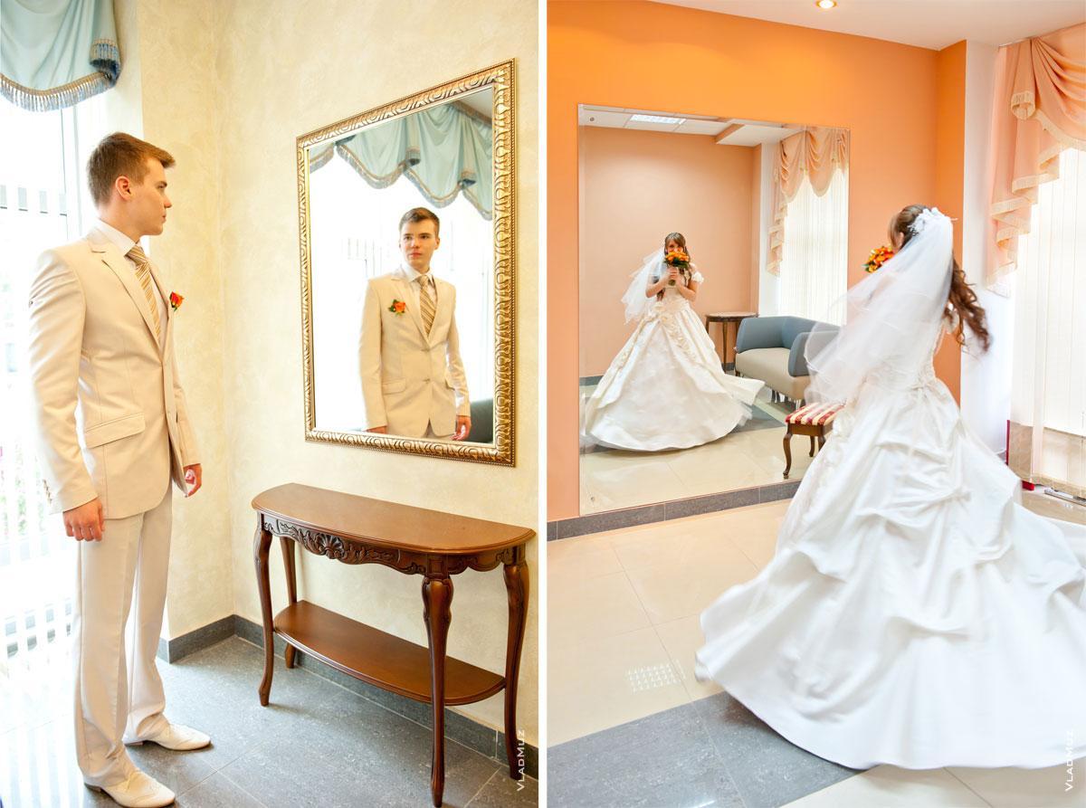 Свадебные фотографии жениха и невесты в загсе
