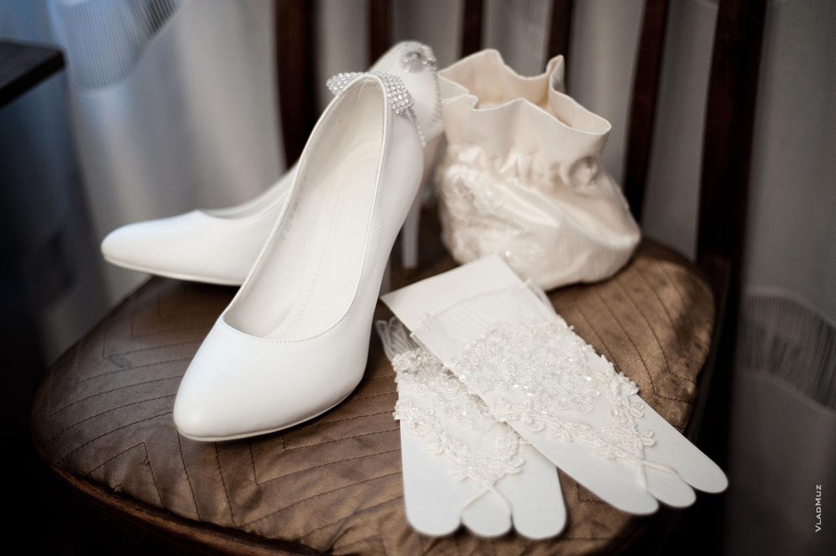Туфли невесты картинка