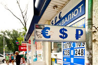Здесь отличный знак российского рубля стоит рядом с долларом и евро