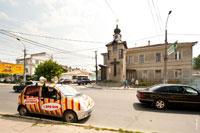 Яркий Амиго и строгий музей-часовня святителя Луки на улице Кавказской в Симферополе
