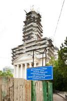 За забором идет восстановление собора Александра Невского в Симферополе