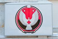 Герб Удмуртской республики крупным планом