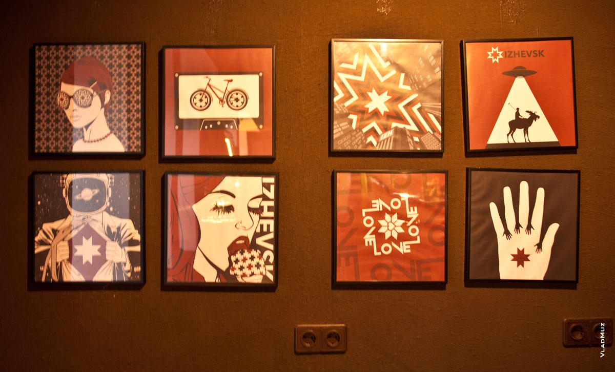 Фото солярных символов на дизайнерских иллюстрациях в кафе города Ижевска