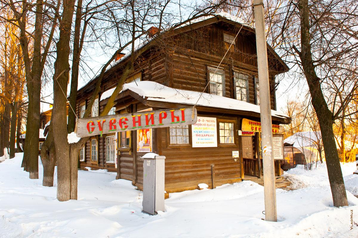 Фото антикварного магазина и магазина подарков и сувениров «Светёлка» в Ижевске