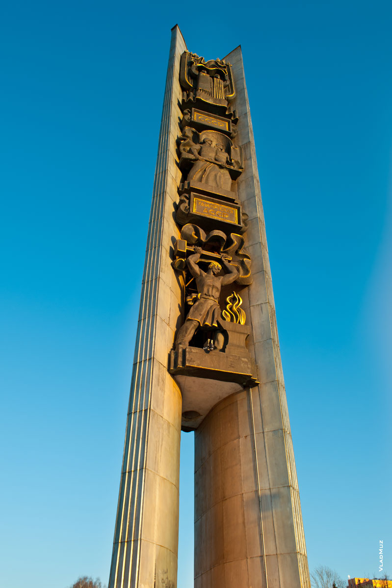 Монумент Дружбы народов или «Навеки с Россией» в Ижевске