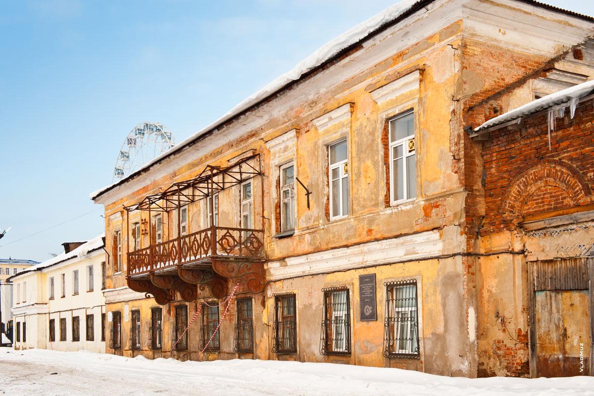 Фото Генеральского дома в Ижевске на ул. Милиционной, дом 4