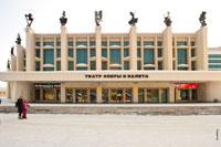 Фото Государственного театра оперы и балета Удмуртской Республики имени П. И. Чайковского в Ижевске с HD разрешением 4045 на 2690 пикселей