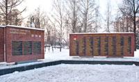 Монумент боевой славы в Ижевске: фото плит с именами полных кавалеров ордена Славы и Героев Советского Союза Удмуртии с HD разрешением 4256 на 2515 пикселей
