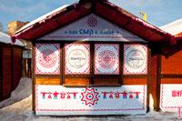 Сделано в Удмуртии: зимнее фото ларьков по продаже сыра в масле на Центральной площади Ижевска