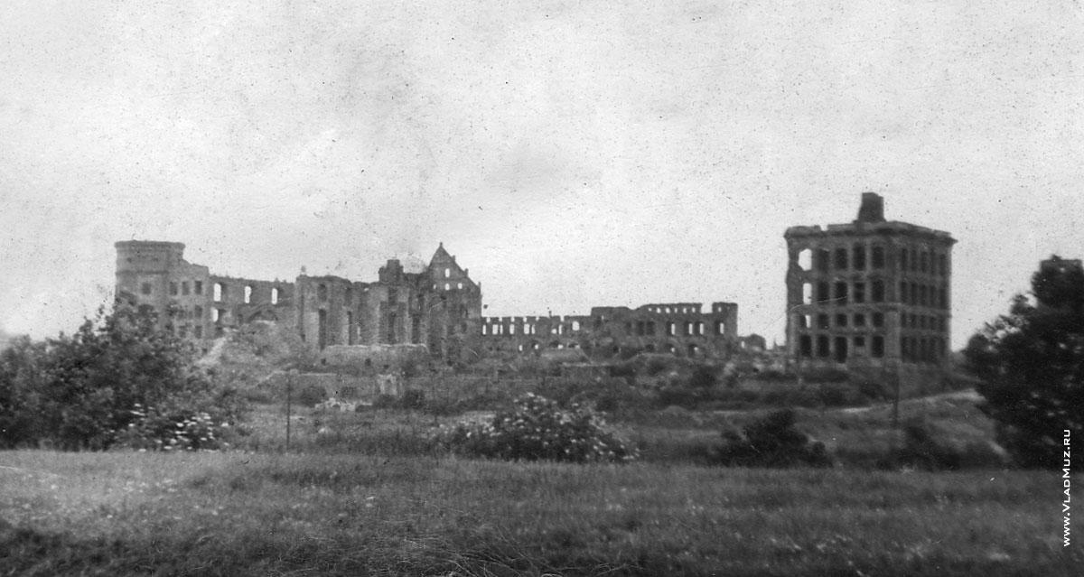 Это послевоенное фото Королевского замка Кенигсберг из моего личного архива