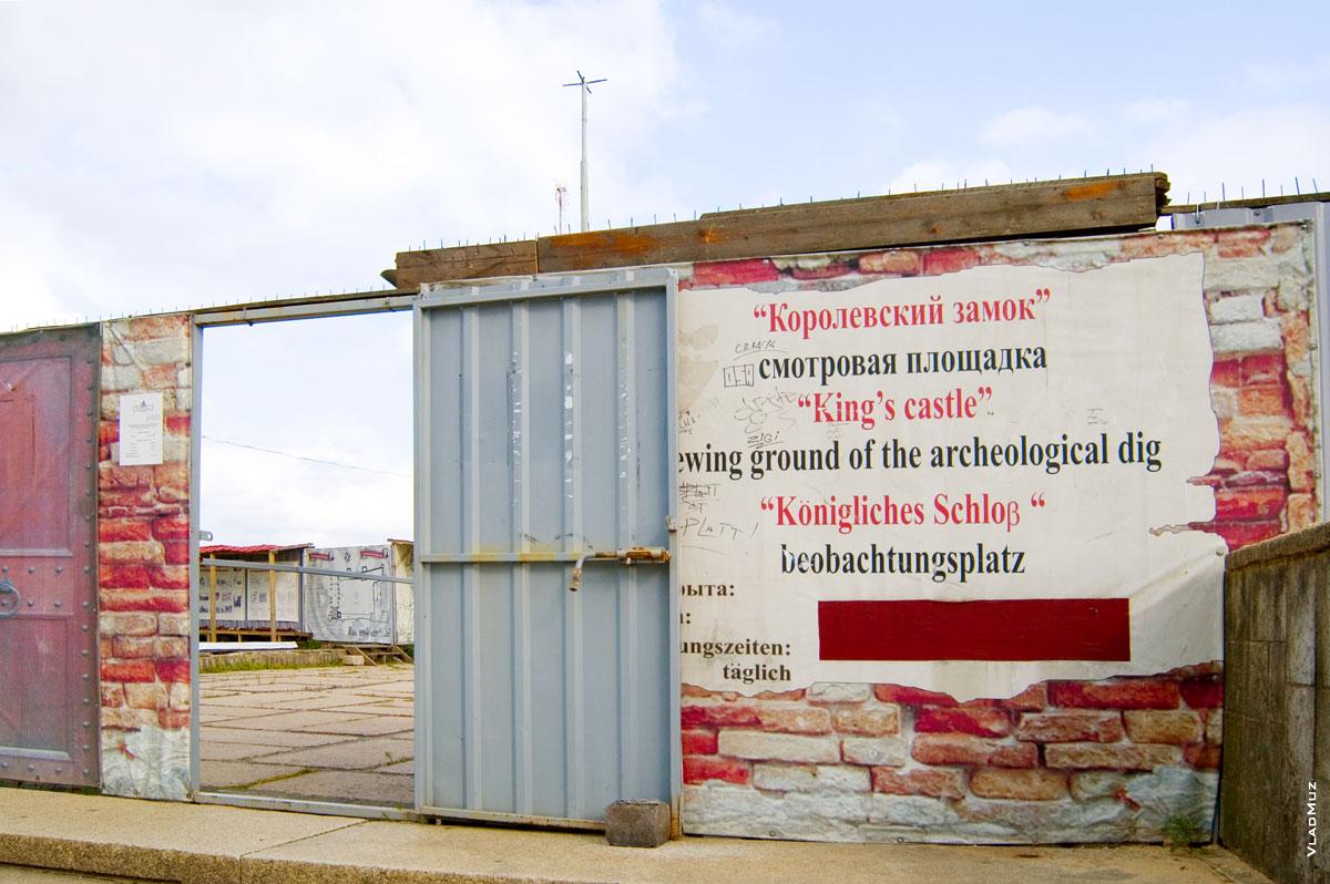 На входе много надписей на немецком