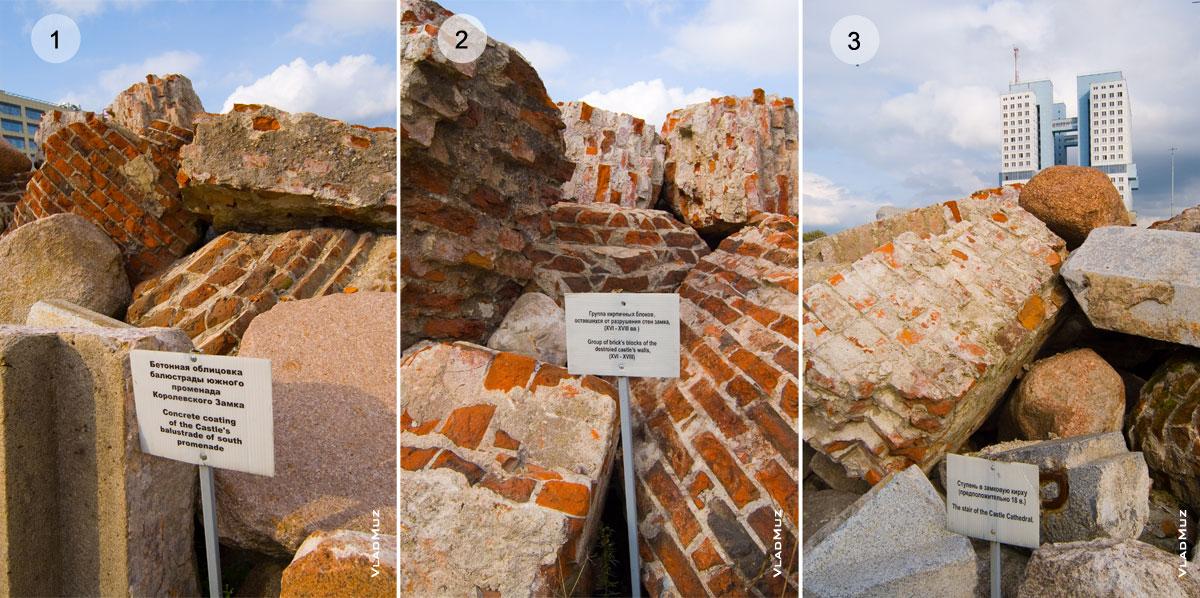 Королевский замок Кенигсберг сегодня. 3 фотографии