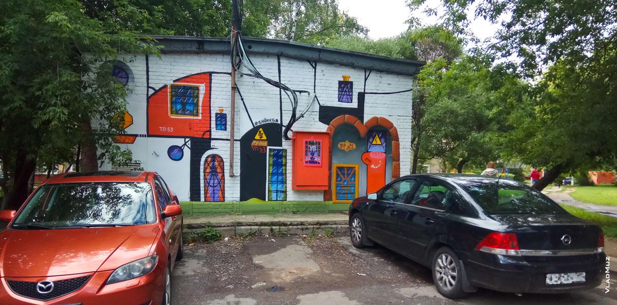 Граффити на стенах трансформаторной электрической подстанции в Королёве в районе Подлипок-Дачных