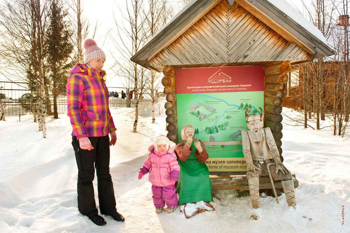 Музей-заповедник «Лудорвай». Деревянные скульптуры деда с бабкой на лавочке