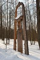Фото деревянной скульптуры «Семья»
