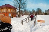 Начало пути к Родовому святилищу в «Лудорвае»