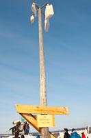 Фото ледяного масленичного столба с призами в «Лудорвае»