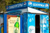 Реклама в Новочеркасске, фотографии