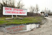 Детский лагерь «Звездочка Ильича» в Новочеркасске, фотографии