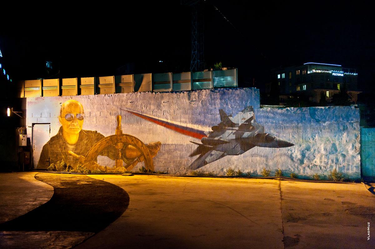 Граффити с Владимиром Путиным на ялтинской набережной