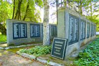 Братская могила моего деда в Ясной Поляне под Калининградом (Гросс Тракенен, Gr. Trakehnen)
