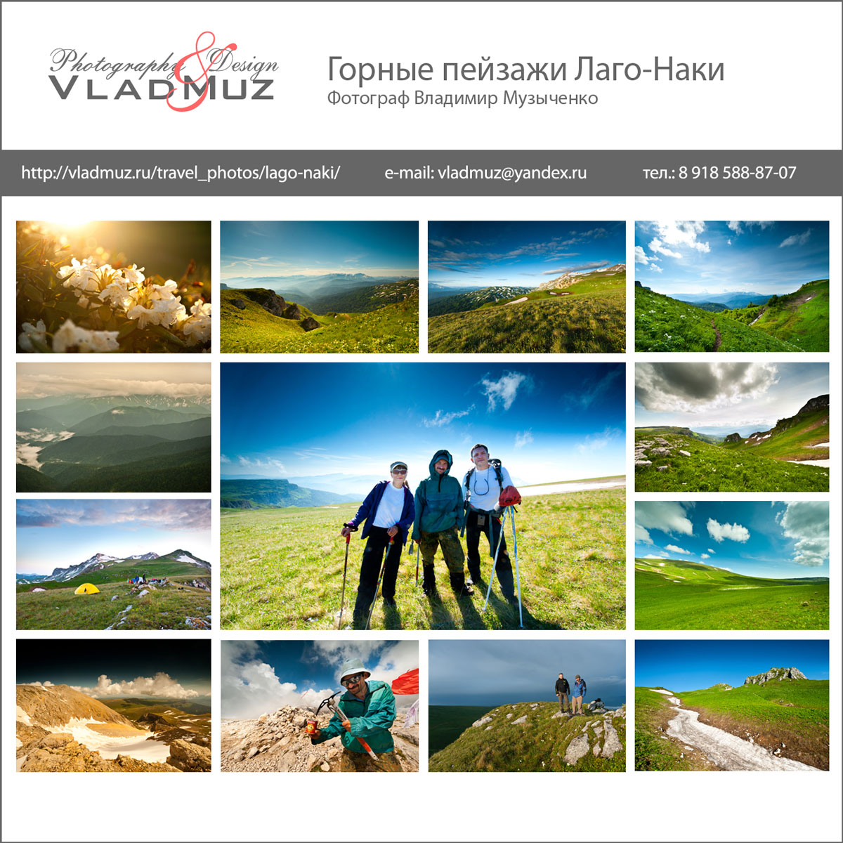 DVD-диски с красивой обложкой с пейзажными фото