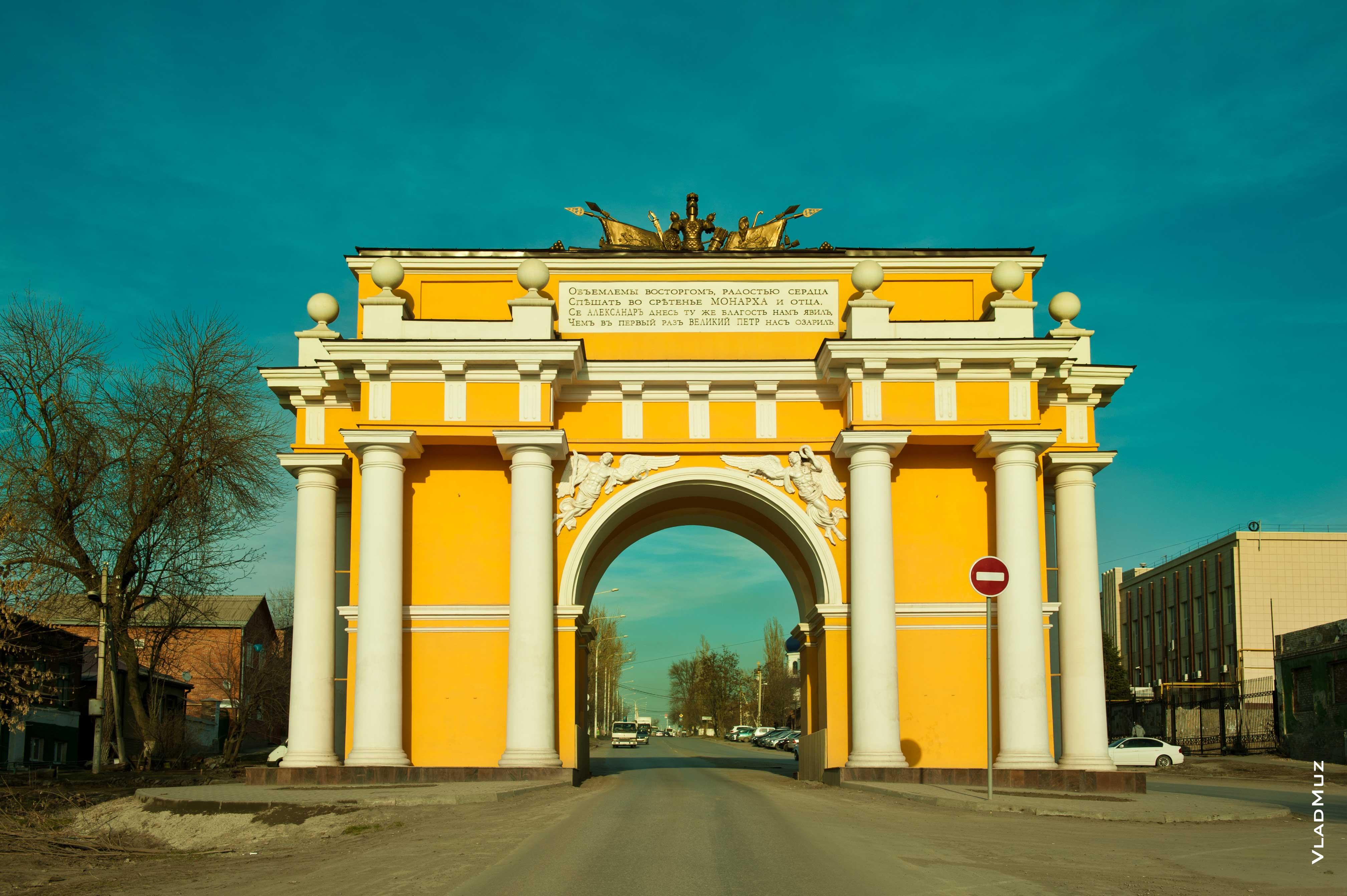 В честь чего были построены арки в новочеркасске