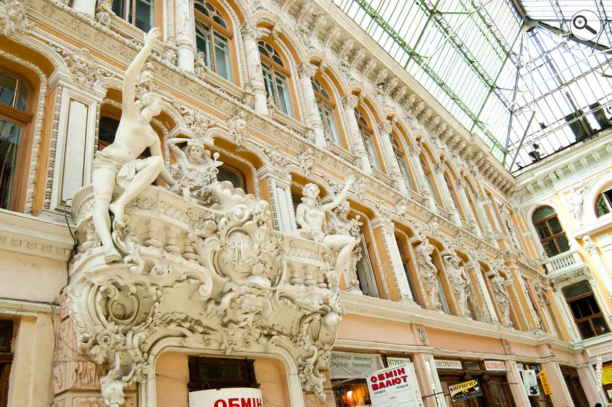 http://www.vladmuz.ru/travel_photos/odessa/12.jpg