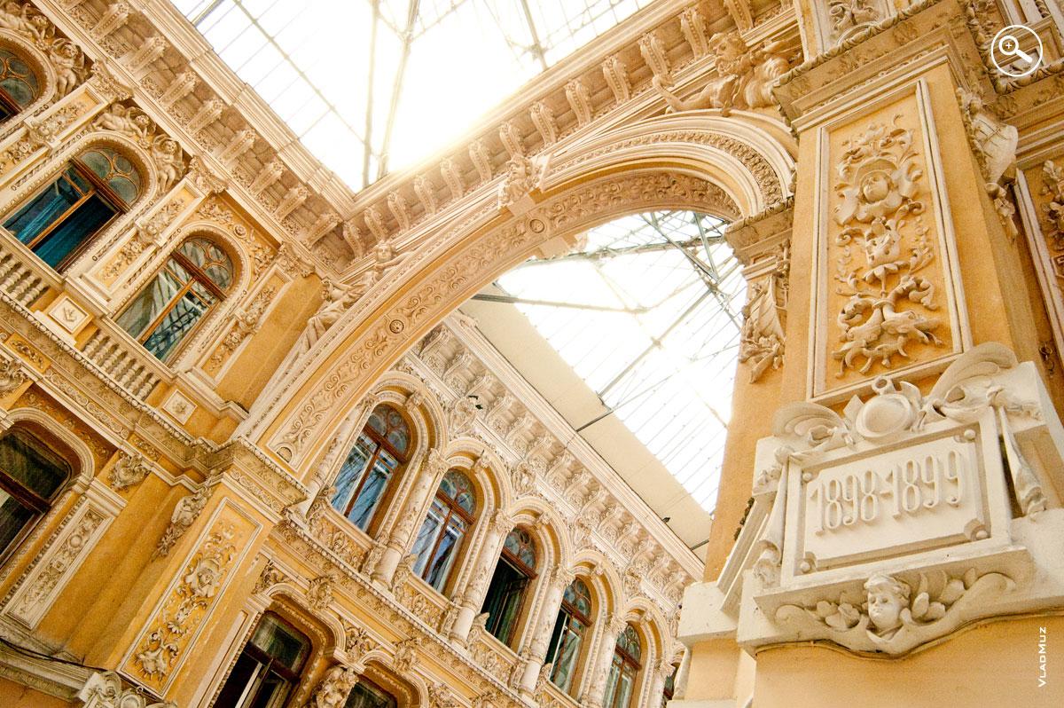http://www.vladmuz.ru/travel_photos/odessa/13.jpg