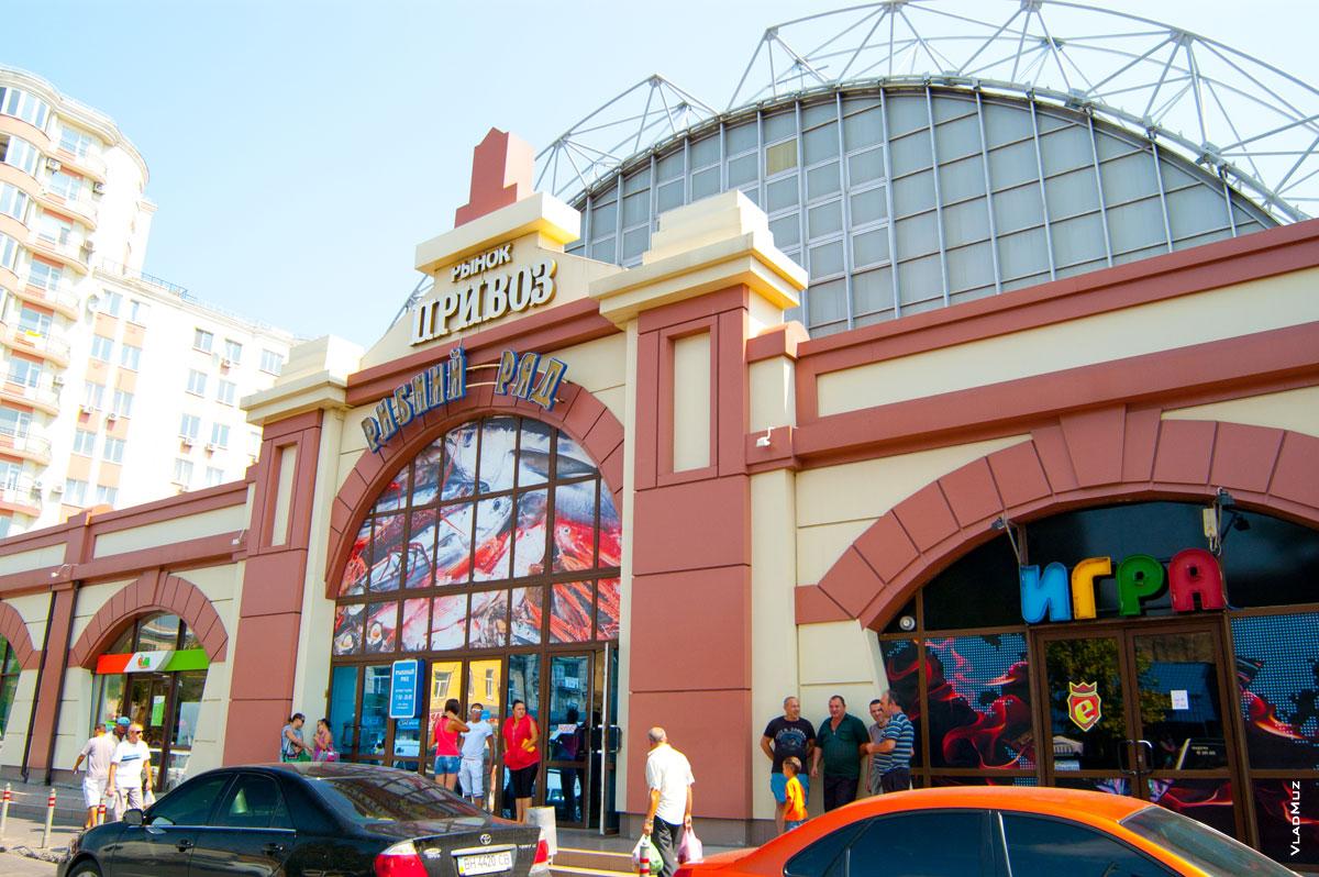 http://www.vladmuz.ru/travel_photos/odessa/privoz/10.jpg