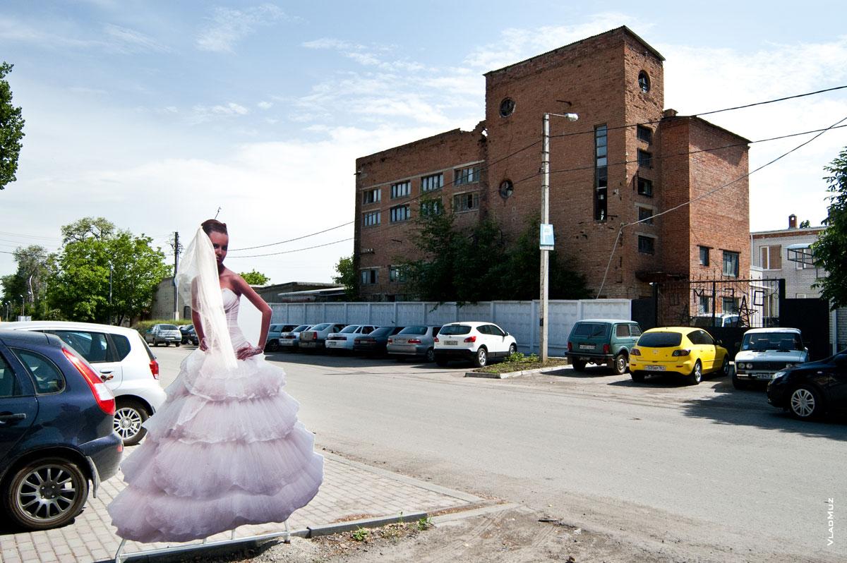 шахты ростовская область фото
