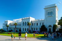 Ливадия и Ливадийский дворец в Ялте, фотографии